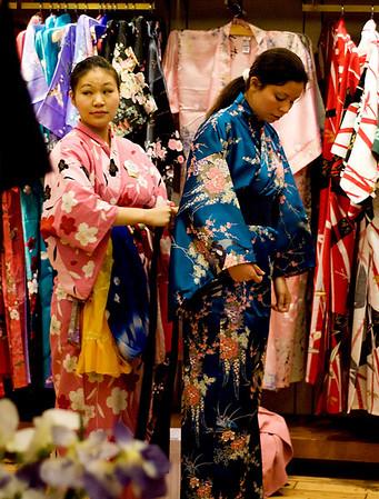 Kimono Keeper